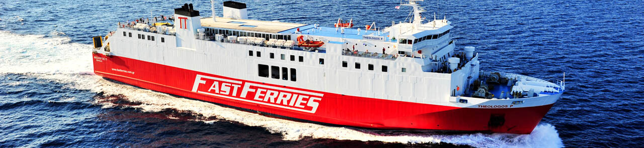 Fast Ferries Theologos P